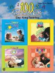 100 Songs for Kids (Sing-Along Favorites) [Piano/Vocal/Chords]