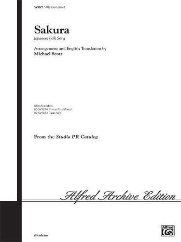Sakura Japanese Folk Song (Choir) SATB